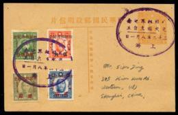 CHINA Jap Occ Shanghai & Nanking. 4c Postcard HAN#53  Add Franked And Comm Cancellation. - 1943-45 Shanghai & Nanjing