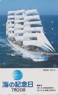 Télécarte Japon / 110-011 - BATEAU VOILIER Caravelle -  SAILING SHIP Japan Phonecard - SCHIFF -  396 - Boats