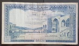 RS -Lebanon 100 Livres Banknote 1974 #87238 35o - Líbano