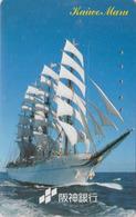 Télécarte Japon / 110-011 - BATEAU VOILIER Caravelle ** KAIWO MARU 1 **-  SAILING SHIP Japan Phonecard - SCHIFF -  393 - Boats