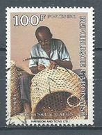 Gabon YT N°720 Artisanat Du Gabon Vannerie Oblitéré ° - Gabon