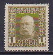 BOSNIA EZERGOVINA 1912-14 EFFIGE DI FRANCESCO GIUSEPPE UNIF. 64  MNH XF - Bosnie-Herzegovine