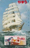 Télécarte Ancienne Japon / 110-011 - BATEAU VOILIER Caravelle - SAILING SHIP Japan Phonecard - SCHIFF-  417 - Boats