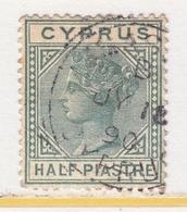 CYPRUS  19 A  (o)  Wmk. 2  DIE A - Cyprus (...-1960)