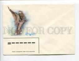 404433 USSR 1979 Year Isakov Bird European Nightjar Unused First Day COVER Blank - 1923-1991 USSR
