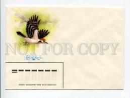 404436 USSR 1979 Isakov Bird Lesser Spotted Woodpecker Unused FDC Blank - 1923-1991 USSR