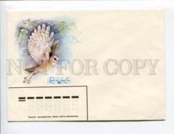 404437 USSR 1979 Year Isakov Bird Barn Owl Unused First Day COVER Blank - 1923-1991 USSR