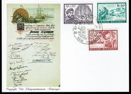 Belgien Belgie Belgium - Mortsel - Stempel: Belgica (Polarschiff) - Polare Shiffe & Eisbrecher