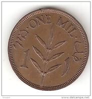 *palestina 1 Mil 1937 Km 1    Xf !!catalog Val 25$ - Coins