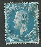 Roumanie . Prince Charles Avec Barbe No 39 ;Ob Bleue Turnu Magurele, Blue Cancelation - Oblitérés
