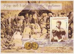 Georgia 2020 Mi#   Austrian Writer Bertha Von Suttner * * NEW !!! - Georgia