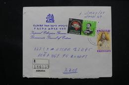 ETHIOPIE - Enveloppe En Recommandé De Asmara Pour Addis Abeba En 1971, Affranchissement Plaisant - L 60278 - Äthiopien