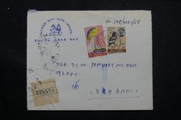 ETHIOPIE - Enveloppe En Recommandé De Asmara En 1964, Affranchissement Plaisant, Voir Cachets Au Verso - L 60283 - Äthiopien