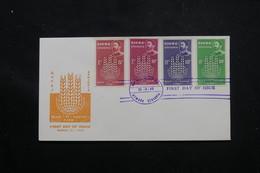ETHIOPIE - Enveloppe FDC En 1963, Campagne Contre La Faim - L 60286 - Äthiopien