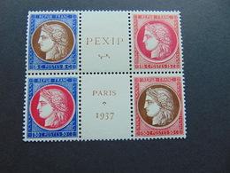 Très Beau Bloc Central Des N°. 348 à 351 - Une Charnière Sur La Vignette Centrale Du Haut + Une Autre Sur Deux Timbres - Francia