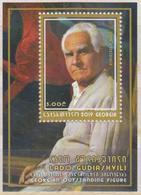 Georgia 2019 2020 Mi# Bl 90 (736) Artist Lado Gudiashvili * * - Georgia