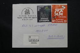 ETHIOPIE - Enveloppe En Recommandé De Asmara En 1972, Affranchissement Plaisant - L 60291 - Äthiopien