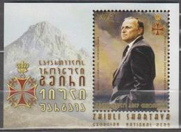 Georgia 2019 2020 Mi# Bl 91 (737) National Heroes Zhiuli Shartava * * - Georgia