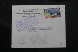 ETHIOPIE - Enveloppe Commerciale De Asmara En 1967 Pour Addis Abeba, Affranchissement Et Cachet Plaisants - L 60294 - Äthiopien