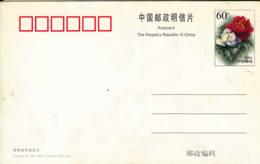 CHINE - 1999 - Entier Postal Neuf - Fleurs (pivoine) - Temple - 1949 - ... République Populaire