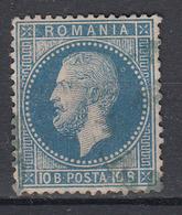 ROEMENIË - Michel - 1872 - Nr 39 (T/D 14 : 13 1/2) - Gest/Obl/Us - 1858-1880 Moldavie & Principauté