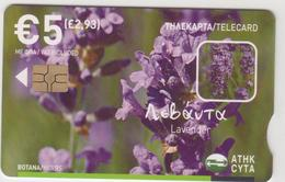 CYPRUS - Herbs, Lavender, GEM5 (Red) , Tirage 50.000, 06/08, 5€, Used - Chypre