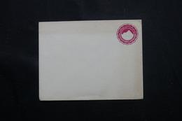 EGYPTE - Entier Postal ( Enveloppe ) Au Type Pyramide Et Sphinx, Non Circulé - L 60320 - 1866-1914 Khedivato Di Egitto