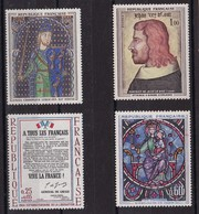 France 1964, 4 Stamps MNH - Neufs