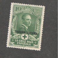 SPANISH SAHARA1926:Edifil14mnh** Cat.Value17Euros - Sahara Espagnol