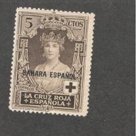 SPANISH SAHARA1926:Edifil13mnh** Cat.Value17Euros - Sahara Espagnol