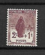 FRANCE 1926/27     N° 229    Au Profit Des Orphelins De Guerre   NEUF - Neufs