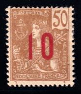 Indochina - 1912 - Sc 63- MH - #1 - Indochine (1889-1945)