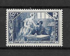 FRANCE 1935     N° 307    Au Profit Des Chomeurs Intellectuels  NEUF - Neufs