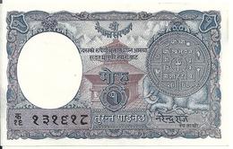 NEPAL 1 MOHRU ND1951 UNC P 1 B - Nepal
