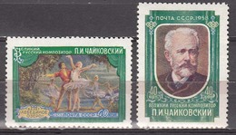 Russia 1958 Tchaikovsky  Michel 2062-63  MNH 27471a - Musique