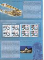2003 - POCHETTE EMISSION COMMUNE FRANCE / SLOVAQUIE - STEFANIK - Emissioni Congiunte