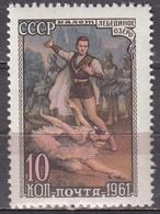 Russia 1961 Ballet  Michel 2558  MNH 27478 - Musique