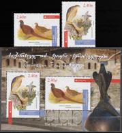 Georgia 2019 Mi# 731-732 Bl 87 Europe CEPT Fauna Birds * * - 2019