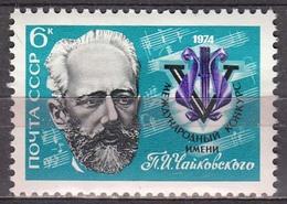 Russia 1974 Tchaikovsky  Michel 4237  MNH 27480 - Musique