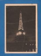 MARQUE CITROEN ECLAIRE SUR LA TOUR EIFFEL A PARIS - Publicité