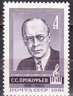 Russia 1981 Composer  Michel 5062  MNH 27484 - Musique