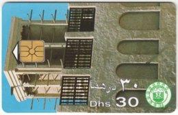 U.A.E. A-861 Chip Etisalat - Culture, Traditional Building - Used - Emiratos Arábes Unidos