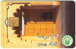 U.A.E. A-875 Chip Etisalat - Architecture, Doorway - Used - Emiratos Arábes Unidos