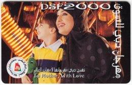 U.A.E. A-876 Chip Etisalat - People, Family - Used - Emiratos Arábes Unidos