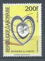 Gabon YT N°731 Masque Kwélé Oblitéré ° - Gabon