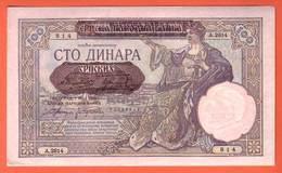 SERBIE Billet - 100 Dinara 01 05 1941 Pick 23 UNC - Serbia