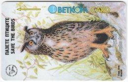 BULGARIA A-726 Magnetic Betkom - Painting, Animal, Bird, Owl - 49BULL - Used - Bulgaria