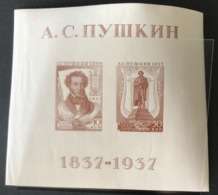 URSS - Bloc Feuillet N°1 - (C1278) - Unused Stamps