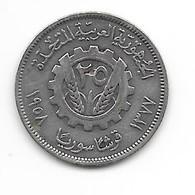 SYRIE - 25 PIASTRES 1958 - Républlique Arabe Unie - ARGENT - Siria