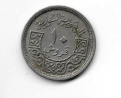 SYRIE - 10 PIASTRES 1948 - République Syrienne - Syria